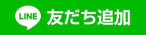 事実婚契約書作成.net@新宿